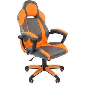 Кресло Game-20 оранжевый/серый