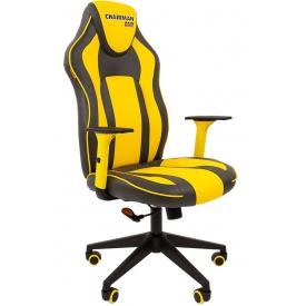 Кресло CHAIRMAN GAME-23 желтый/серый